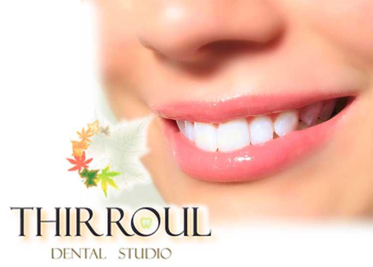 Thirroul Dental Studio