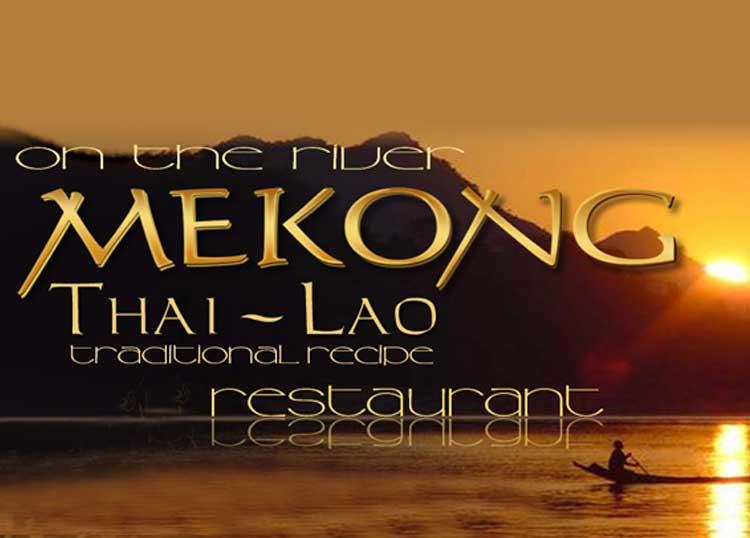Mekong Restaurant