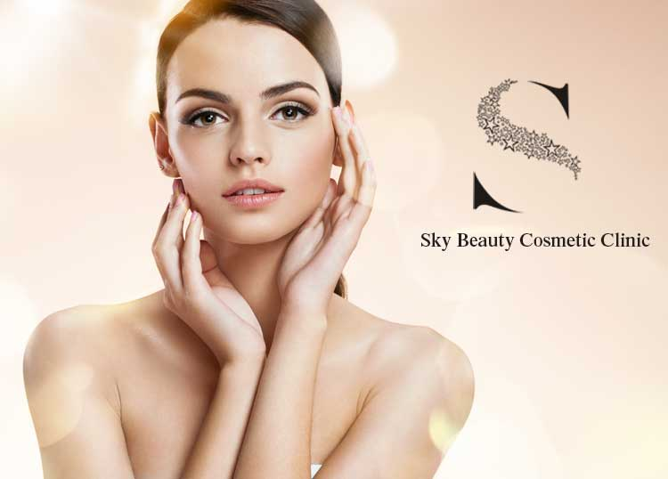 Sky Beauty Cosmetic Clinic