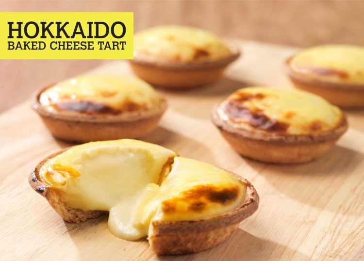 Hokkaido Baked Cheese Tart East Victoria Park & Carousel