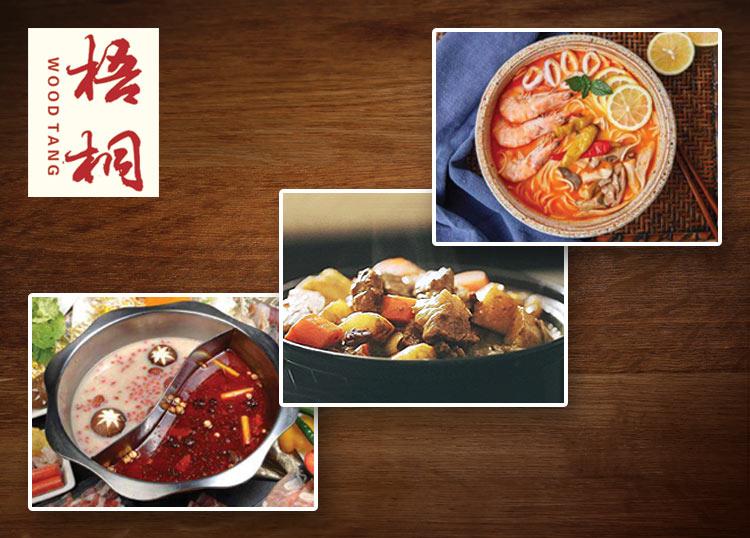 Wood Tang Restaurant