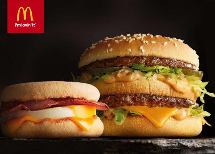 McDonald's Logan Central & Marsden