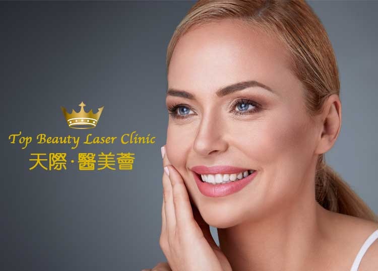 Top Beauty Laser Clinic