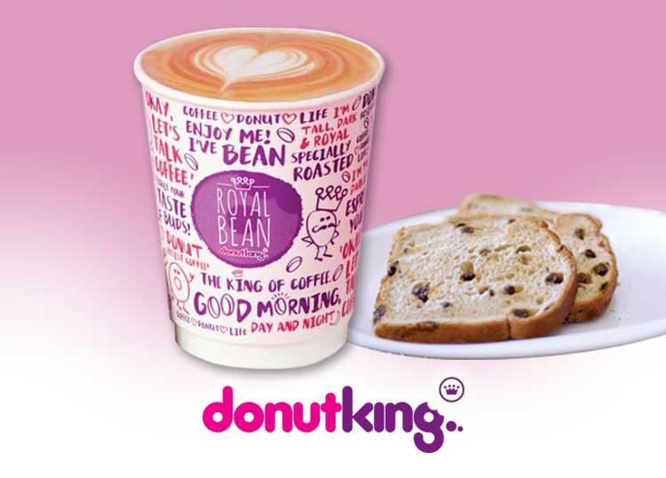 Donut King Kippa - Ring