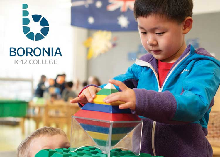 Boronia K-12 College - Early Learning Centre