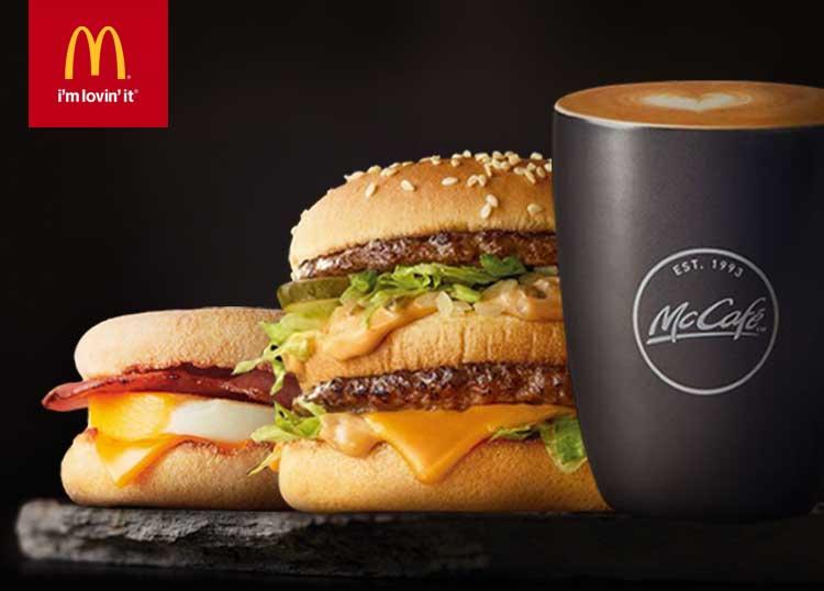 McDonald's Rosny Park